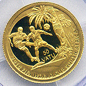 vanuatu  50 vtu coin wrold cup gold white res bank email